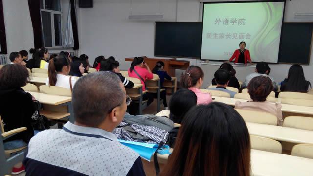 外语学院开展迎新生系列活动 -_牡丹江大学