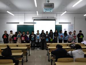 我校外语学院开展 中华诗词大赛 活动 -_牡丹江大学